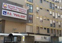 Ospedale Pugliese-Ciaccio