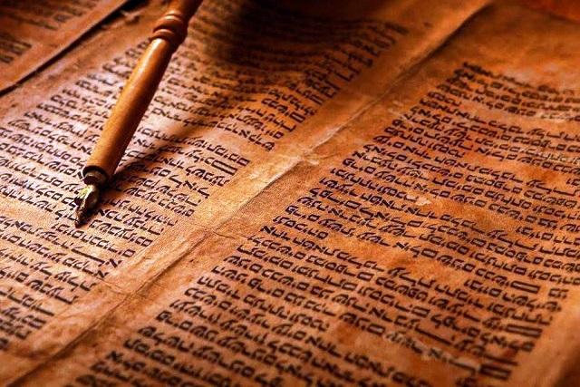 La prima Bibbia ebraica