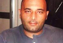 Francesco Pelle Ciccio Pakistan