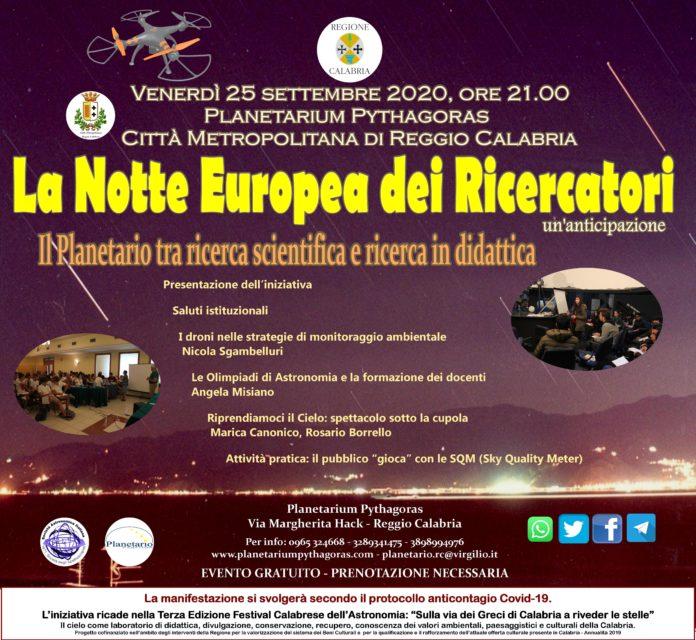 Reggio Calabria notte ricercatori 2020