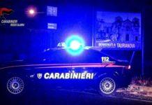 arresto Ierace Orazio, Carabinieri Reggio Calabria