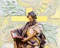 San Matteo Patrono GdF