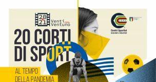 20 Corti di Sport Cinema San Nicola